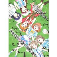 Doujinshi - Illustration book - Love Live! Sunshine!! / All Characters (Affection representation) / A.s.t.