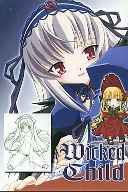 Doujin CG collection (CD soft) (Wicked Child / 来夢緑)