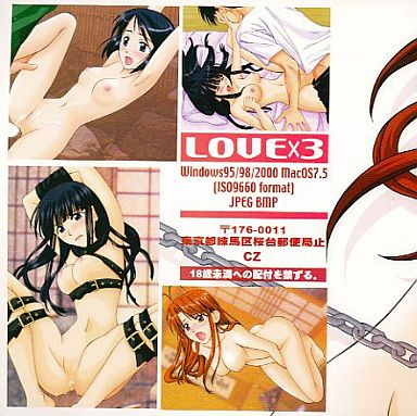 Doujin CG collection (CD soft) (LOVE×3 CZ COLLECTION NO2 / CZ)
