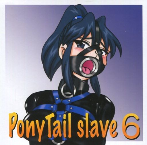Doujin CG collection (CD soft) (PonyTail slave 6 / 黒妖社)