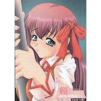 Doujin CG collection (CD soft) - Fate/stay night / Sakura & Caster
