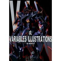 Doujinshi - 改 VARIABLES ILLUSTRATIONS SIDE:MECHANICAL/Re / E.S.S