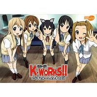 Doujinshi - Illustration book - K-ON! / All Characters (K-WORKS!! いらすとれーしょんず2011) / Honey Sweet Sage