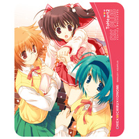 Mouse Pad - To Heart 2