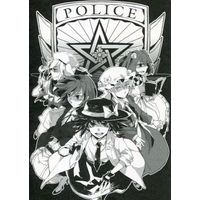 Doujinshi - Novel - Touhou Project / Renko & Merry (POLICE 結界戦線3.5 -あなたが選んだ平行世界-) / 白上さん家