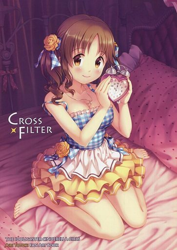 Doujinshi - Illustration book - IM@S: Cinderella Girls (CROSS FILTER) / Virginia