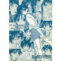 [Adult] Doujinshi - ToHeart (EXCITER) / リボーンズナイツ
