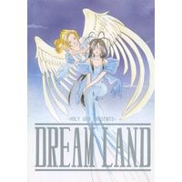 Doujinshi - Ah! Megami-sama (DREAM LAND) / HOLY CLUB