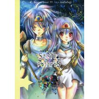 Doujinshi - Manga&Novel - Anthology - Dragon Quest (ドラクエ3賢者アンソロジー 【stella poraris】) / HIME*CAN