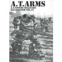Doujinshi - Novel - Soukou Kihei Votoms (A.T.ARMS) / ATVP