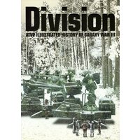 Doujinshi - Novel - Soukou Kihei Votoms (Division ATVP ILLUSTRATED HISTORY OF GARAXY WAR III) / ATVP