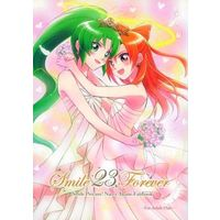 [Adult] Doujinshi - Compilation - Smile PreCure! / Nao & Akane (Smile 23 Forever) / GY60