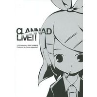 Doujinshi - VOCALOID / Kagamine Rin (冊子のみ)CLANNAD LIVE!!) / スタジオテトレ