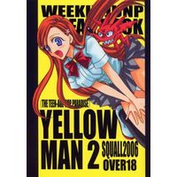 [Adult] Doujinshi - Gintama (YELLOW MAN 2) / Squall
