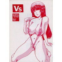 [Adult] Doujinshi - DEAD or ALIVE (Vs) / TEAMねこだるま