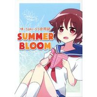 Doujinshi - Novel - Saki (SUMMER BLOOM) / horizon fox