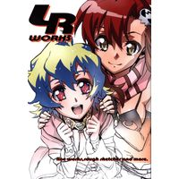 Doujinshi - Illustration book - Gurren Lagann / Yoko Littner & Nia Teppelin (LR WORKS gluon 5) / Hang in there!