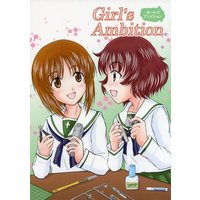 Doujinshi - GIRLS-und-PANZER / Miho & Yukari (Girl's Ambitions) / SECRET MARRIAGE
