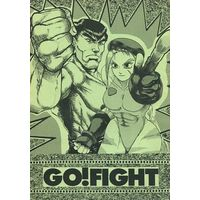 Doujinshi - Street Fighter (GO!FIGHT) / MONONOFU