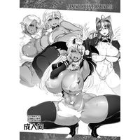 [Adult] Doujinshi - Illustration book - ARSENOTHELUS FORSEEN 2015 / アルセノテリス (Arsenothelus)