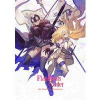 Doujinshi - Illustration book - Fate/Grand Order / Jeanne d'Arc & Jeanne d'Arc (Alter) & Ishtar & Caster of Nightless City (Flagments Order) / なんかの工房