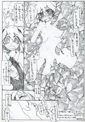 [Adult] Doujinshi - Touhou Project / Marisa & Alice (貴方と一緒にどこまでも。) / Koufuku Shigen