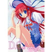 Doujinshi - Illustration book - Da Capo (D.C.Angel) / Snow Child