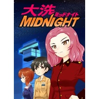 Doujinshi - Wangan Midnight / Miho & Rose Hip (大洗ミッドナイト) / メロン100%