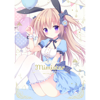 Doujinshi - Illustration book - Mimistar / Stella Candy