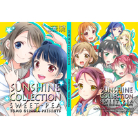 [Adult] Doujinshi - Compilation - Love Live! Sunshine!! / Watanabe You & Tsushima Yoshiko (SUNSHINE COLLECTION) / Sweet Pea