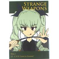 Doujinshi - GIRLS-und-PANZER / Anchovy (STRANGE WEAPONS VOL.2) / Parabolanoid
