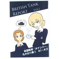 Doujinshi - Novel - GIRLS-und-PANZER / Orange Pekoe & Darjeeling (BRITISH TANK REPORT VOL.1) / Parabolanoid