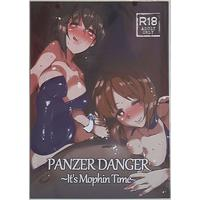 [Adult] Doujinshi - GIRLS-und-PANZER / Miho & Maho (PANZER DANGER-It's Mophin Time-) / Derashine Can