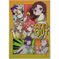 Doujinshi - Love Live! Sunshine!! / All Characters (STEP OUT) / Ray N' Maker、ゆるり屋。、Peach valley