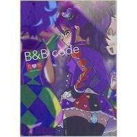 [Adult] Doujinshi - Anthology - PriPara / Toudou Shion (B&B code) / うどんげん