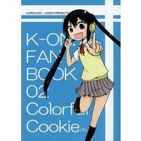 Doujinshi - K-ON! / Azusa Nakano (K-ON! FANBOOK 02 Colorful Cookie (A)) / くろくま本舗