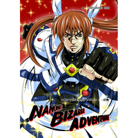 Doujinshi - Magical Girl Lyrical Nanoha / Nanoha & Kyrie Florian & Dearche (NANOHA'S BIZARRE ADVENTURE ★あァァんまりだアァア!・・・の巻) / START ROOMS