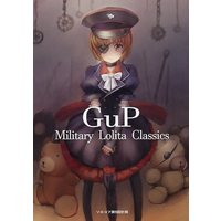 Doujinshi - Illustration book - GIRLS-und-PANZER / Nishizumi Miho (GuP) / ソロコフ第9設計局