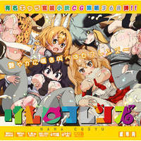 Doujin CG collection (CD soft) - Kemono Friends / Serval & Common Raccoon & Fennec & Shoebill