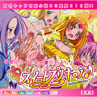 Doujin CG collection (CD soft) - Suite PreCure / Cure Rhythm & Cure Muse & Cure Beat