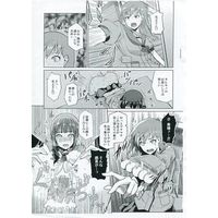 [Adult] Doujinshi - Kantai Collection / Kitakami (Kan Colle) (のオマケ) / Tama-Ya