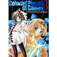 Doujinshi - Colorful Pieces of Games 3 / HIGH RISK REVOLUTION