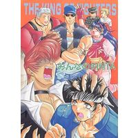 Doujinshi - THE KING OF FIGHTERS (みんなのKINTA) / Koala Machine