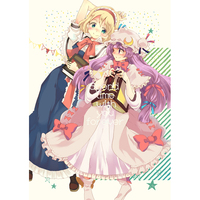 Doujinshi - Touhou Project / Patchouli & Alice (Spend time with you forever) / Rocket Nenryou*21