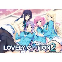 Eroge (Hentai Game) - LOVELY×CATION