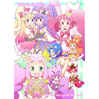 Doujinshi - Mahoutsukai Precure! / All Characters (Pretty Cure) (WITCH☆A LA MODE) / kusukusu7