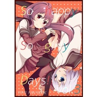 Doujinshi - YuruYuri / Akari & Kyouko & Ayano (So happy So girly days! vol.3) / 青春認定試験