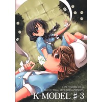 Doujinshi - K-ON! / Ritsu & Mio (K-MODEL #-3) / ARANCIO TERA