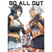 Doujinshi - Kantai Collection / Nagato & Musashi (GO ALL OUT) / Tendoushi