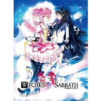 Doujinshi - Illustration book - MadoMagi / Madoka & Homura (Witches'Sabbath) / U235核燃動力
